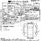 2005 BMW 525 M-пакет (из Японии)