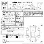 2007 MERCEDES C250 (из Японии)